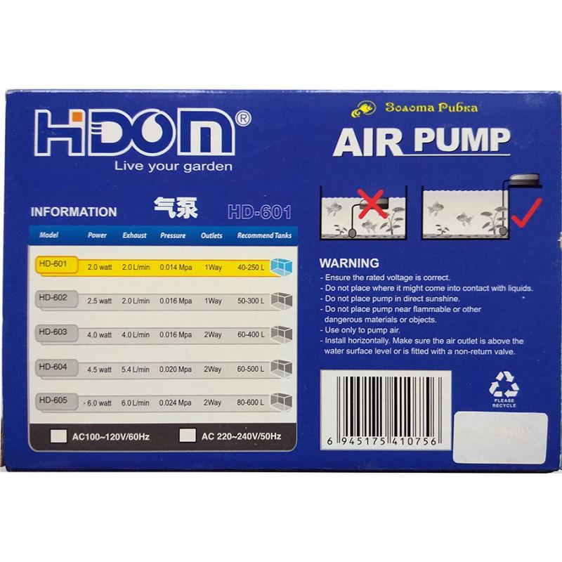 Компрессор HIDOM HD-601, 2л/мин