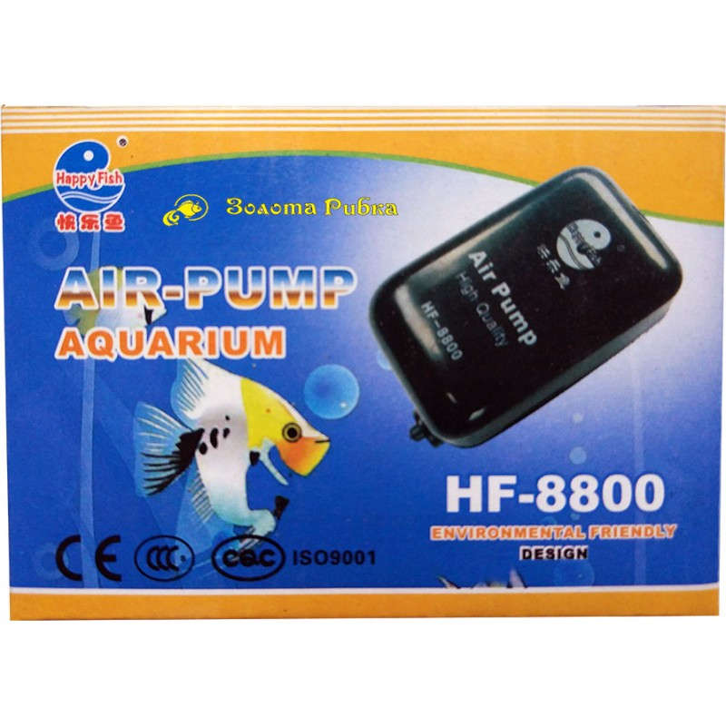 Компрессор Happy Fish HF-8800, 1.5l/min, 1.5W