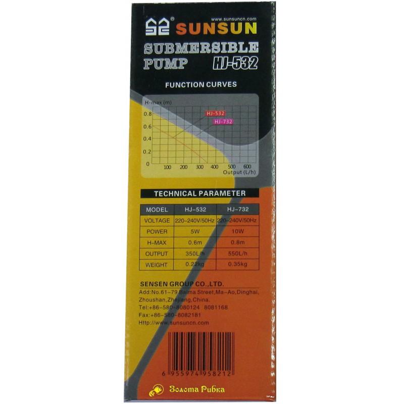 Внутренний фильтр, SunSun HJ-532