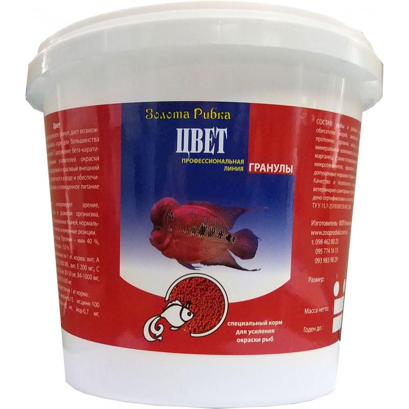 Корм для рыб Цвет размер №1 ведро 1 л 500 г