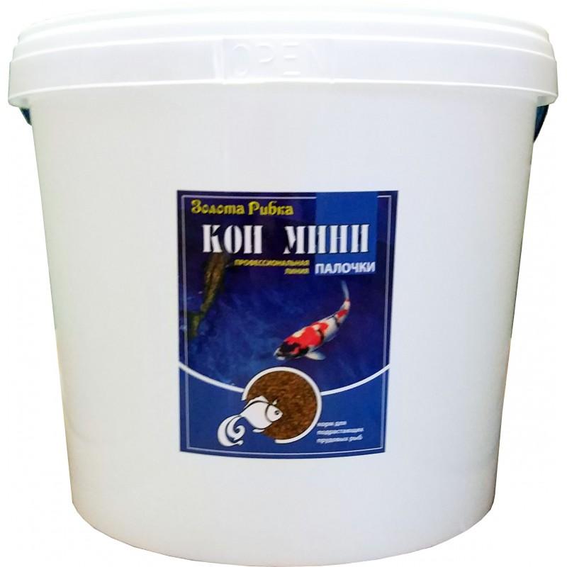 Корм для прудовых рыб Кои Мини ведро 10 л