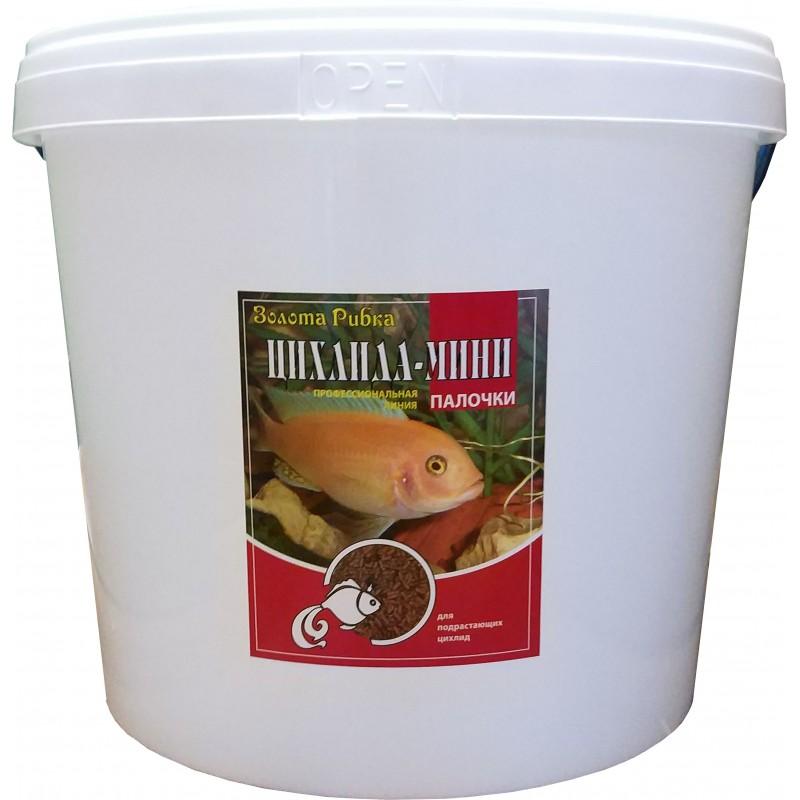 Корм для рыб Цихлида Мини ведро 10 л 3 кг