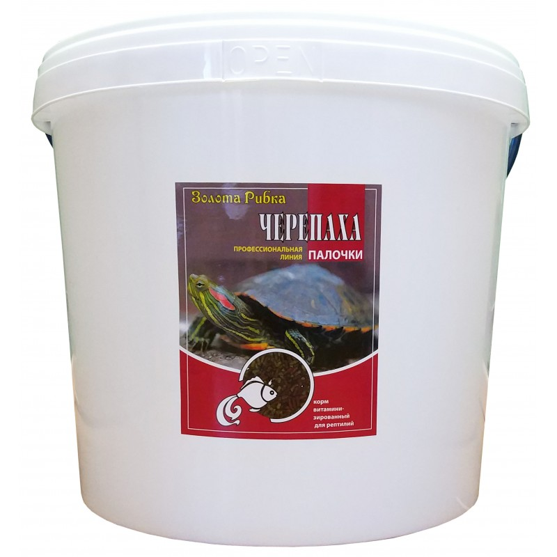 Корм для черепах Черепаха пакет пакет ведро 10 л 3 кг