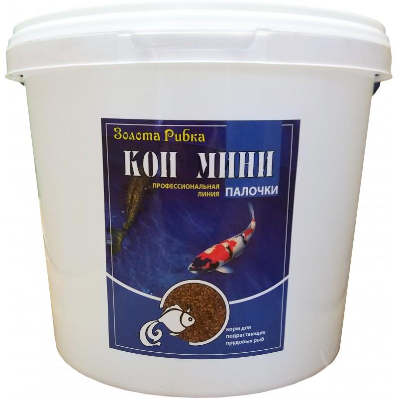 Корм для прудовых рыб Кои Мини ведро 5 л