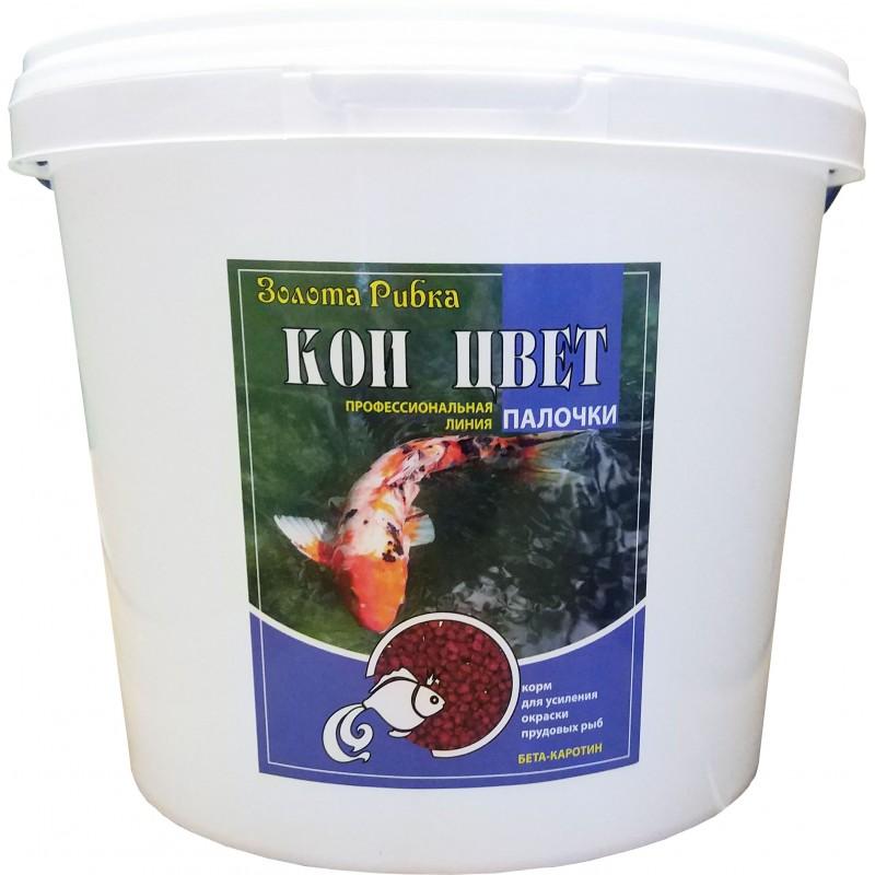 Корм для прудовых рыб  Кои Цвет ведро 5 л