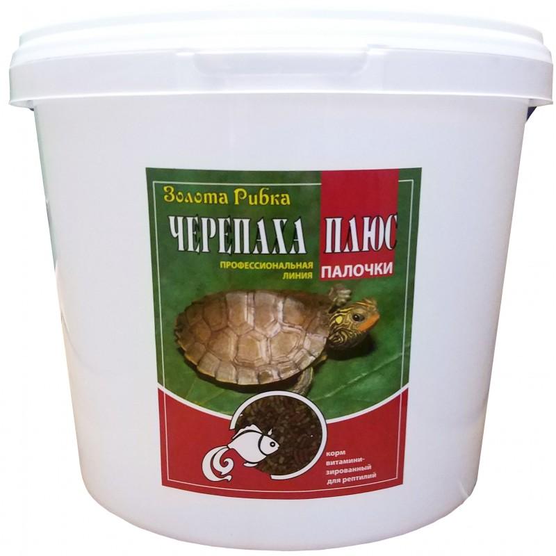 Корм для черепах  Черепаха Плюс  ведро 5 л 1,5 кг