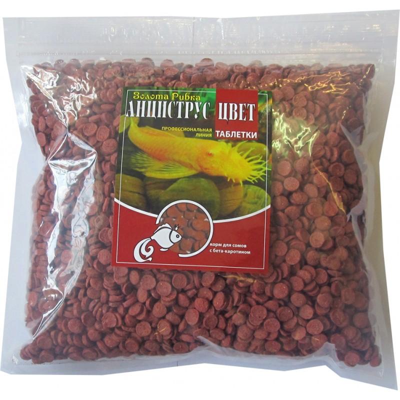 Корм для сомов Анциструс Цвет пакет 1 кг