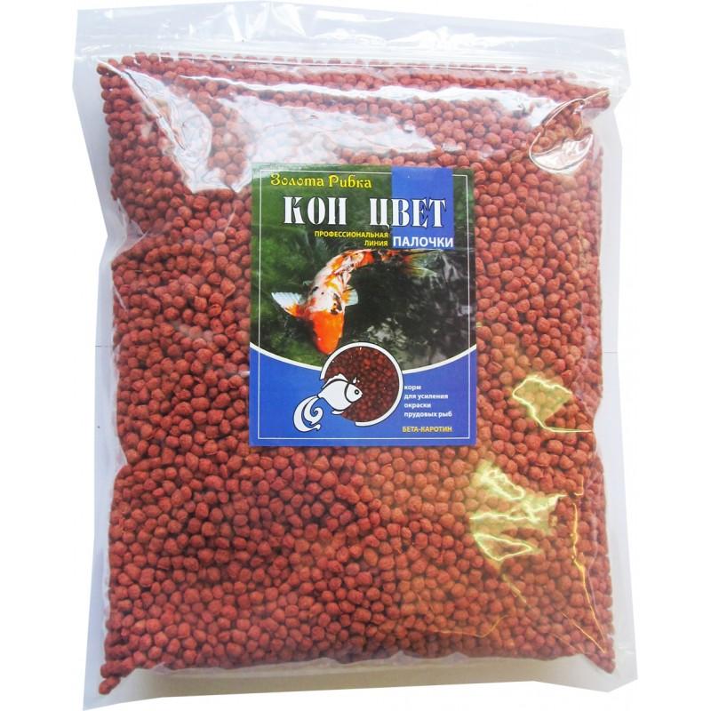 Корм для прудовых рыб  Кои Цвет пакет 1 кг