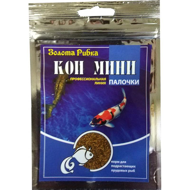 Корм для прудовых рыб Кои Мини пакет 30 г