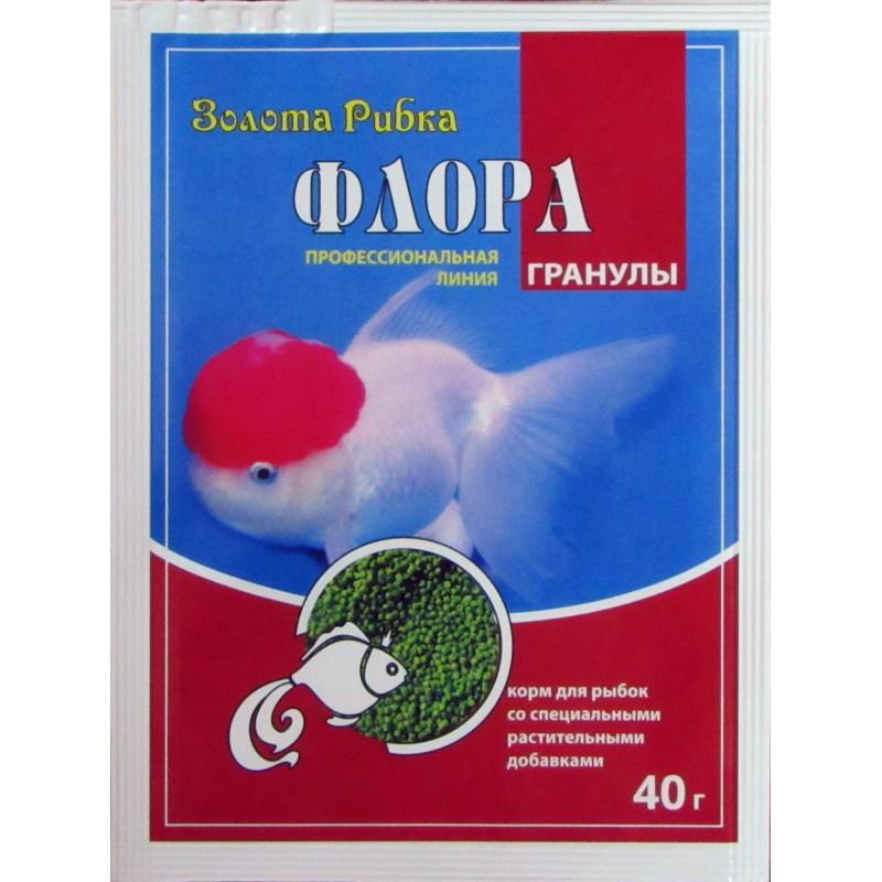 Корм для рыб Флора размер №1 пакет 40 г