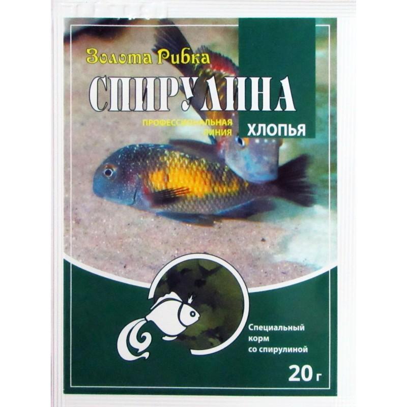 Корм для рыб Спирулина (хлопья) пакет 20 г