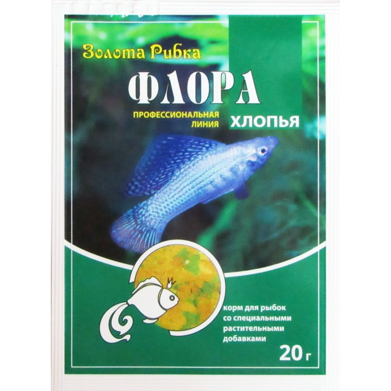Корм для рыб Флора (хлопья) пакет 20 г