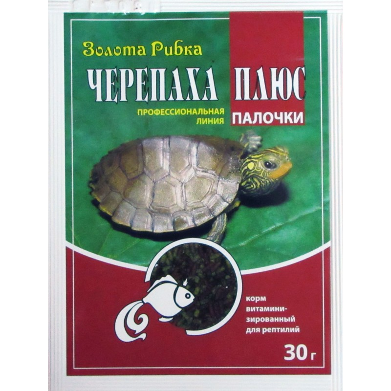 Корм для черепах Черепаха Плюс пакет 30 г