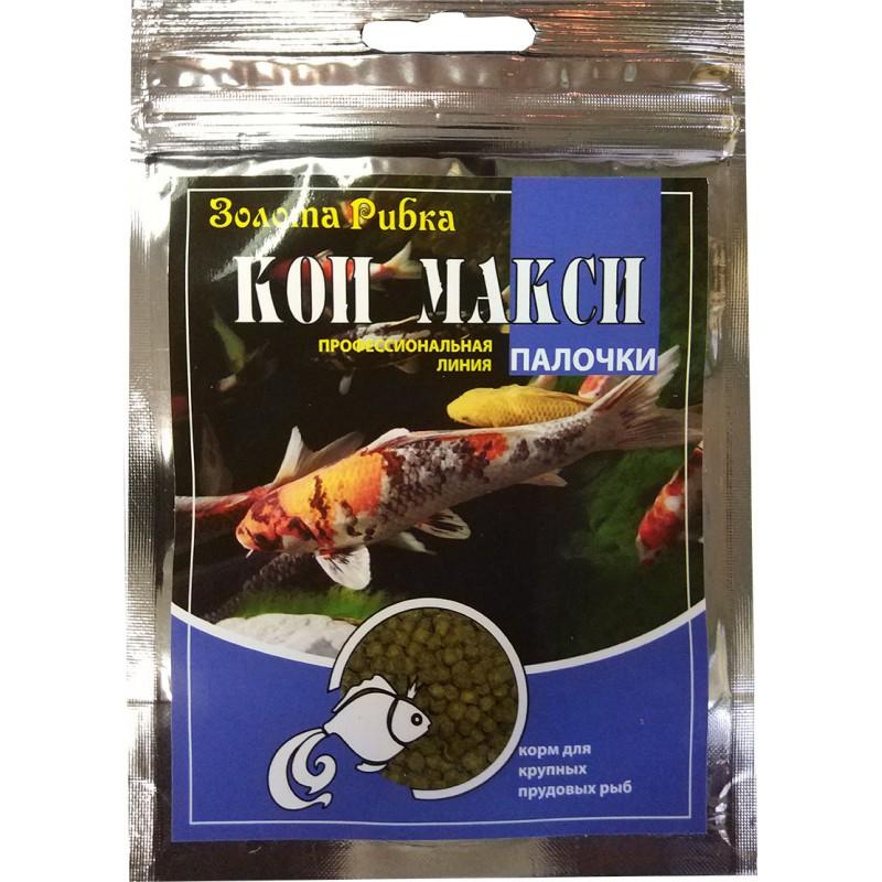 Корм для прудовых рыб Кои Макси пакет 30 г