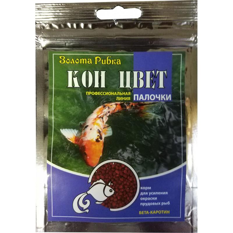 Корм для прудовых рыб  Кои Цвет пакет 30 г