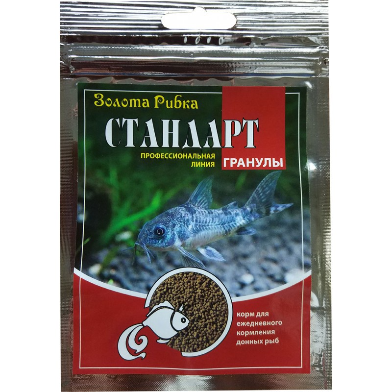Корм для рыб Стандарт размер №2 пакет 40 г