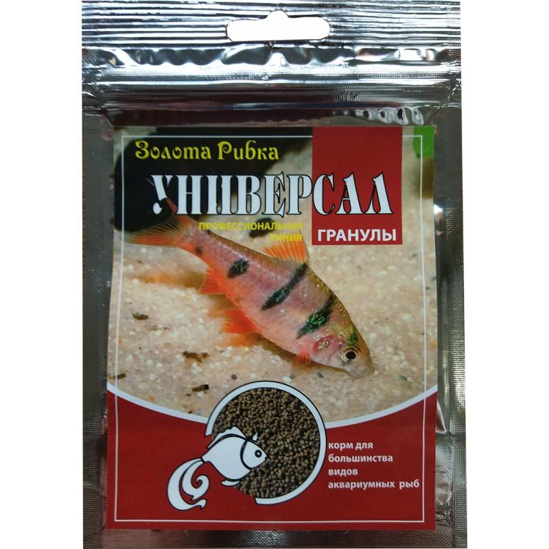 Корм для рыб Универсал размер №1 пакет 40 г