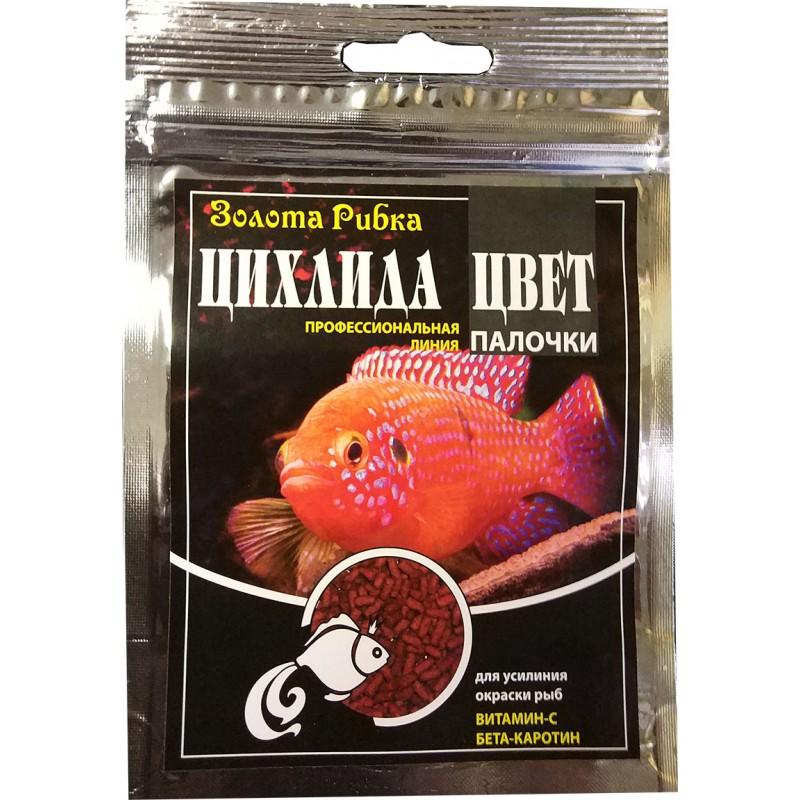 Корм для рыб Цихлида Цвет пакет 30 г