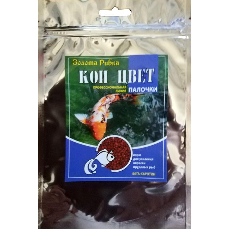 Корм  для прудовых рыб Кои Цвет пакет 140 г