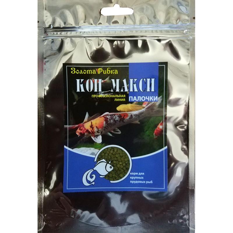 Корм для прудовых рыб Кои Макси пакет 140 г