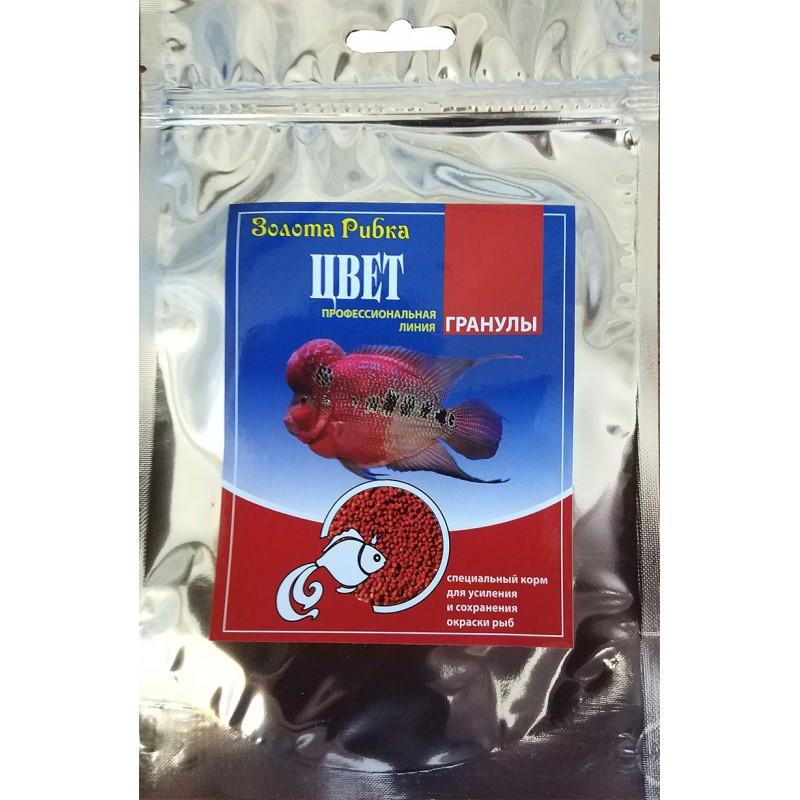 Корм для рыб Цвет размер №2 пакет 200 г