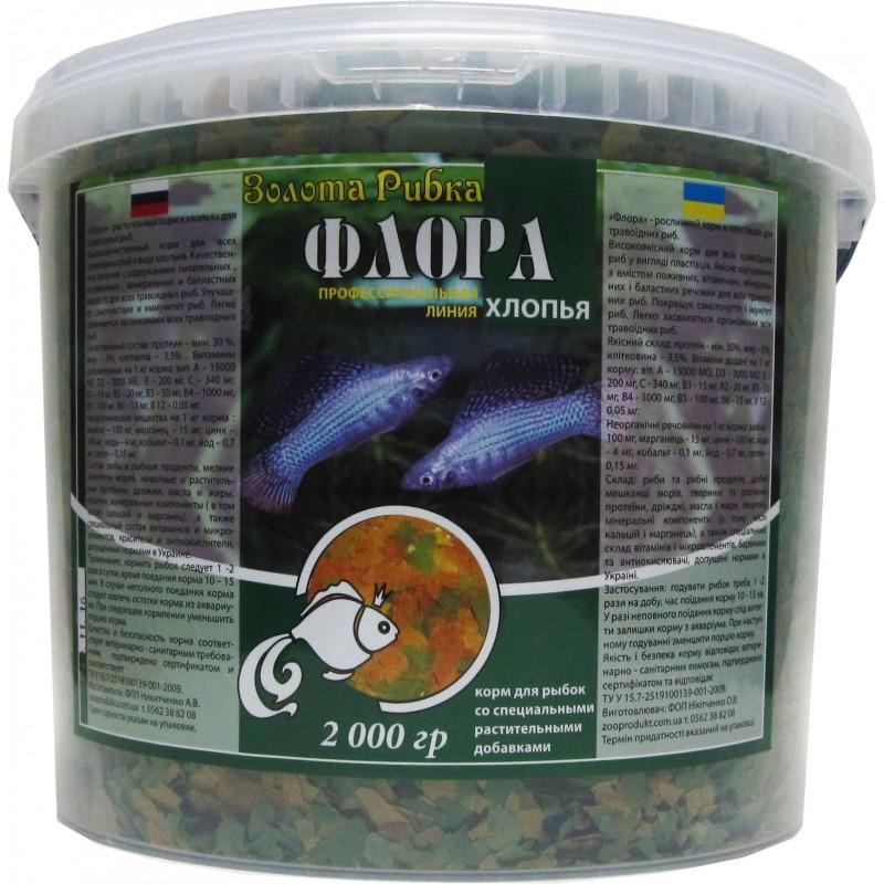 Корм для рыб Флора (хлопья) ведро 10 л 2 кг