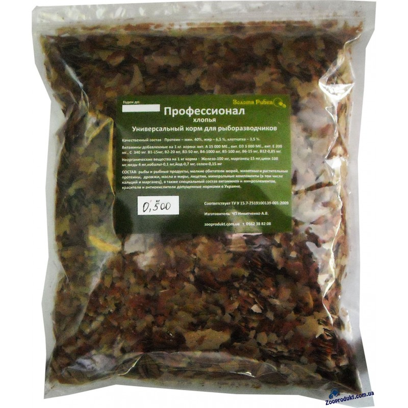 Корм для рыб Профессионал (хлопья) пакет 1 кг